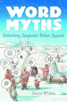 WORD MYTHS                             *