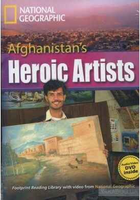 FRL 3000: Afghanistan's Heroic Artists [Bk with Multi-ROM(x1)]
