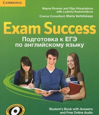 Exam Success St Bk with Ans & Onl Aud