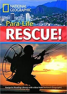 FRL 1900: Para-Life Rescue [Bk with Multi-ROM(x1)]