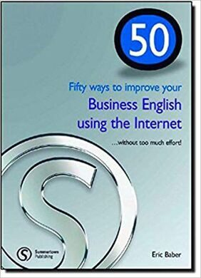 50 Ways To Improve Your Business Internet