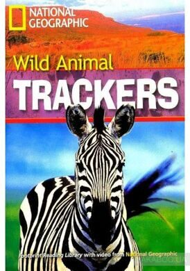 FRL 1000: Wild Animal Trackers