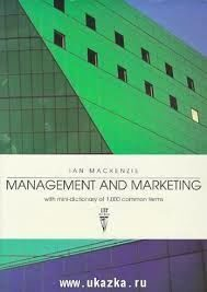 Management And Marketing SB @
