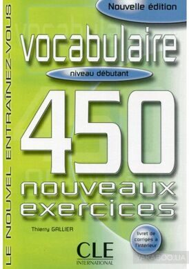 450 VOCABULAIRE NOUV EXER debut liv+cor