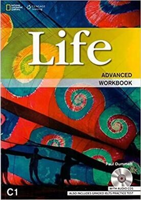 Life  Adv WB [with CDx1]