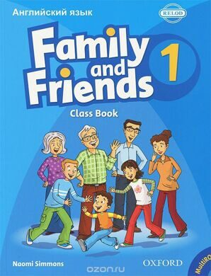 FAMILY & FRIENDS 1 CB (RUS ED)