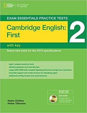 Exam Essentials: Cambr First Pract Test 2 w/key + DVD-ROM