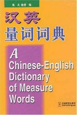 A Chn-Eng Dict of Measure Words
