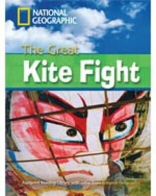 FRL 2200: The Great Kite Fight