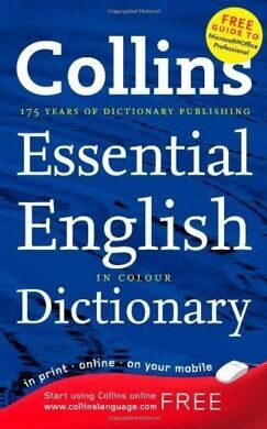 COLLINS ESSENTIAL ENGLISH DICTIONARY [Third edition]