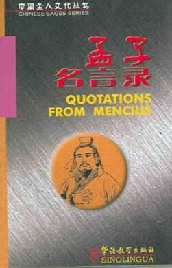 Chinese Sages: Quotations from Mencius