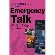 Emergency Talk + CD(x1)