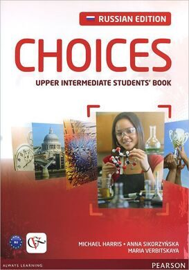 Choices Russia Upper-Int SB