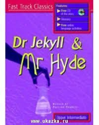 Fast Track  Upp-Interm: Dr Jekyll & Mr Hide SB [with CD(x1)] *