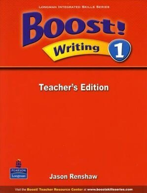 Boost 1 Writing TEd