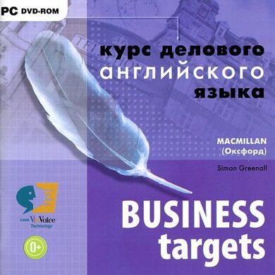 Business Targets