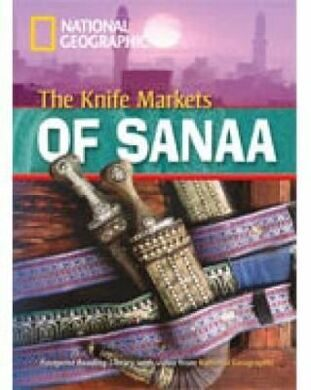 FRL 1000: Knife Markets Of Sanaa [Bk with Multi-ROM(x1)]
