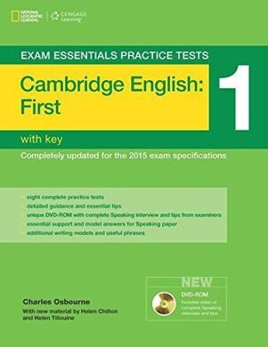 Exam Essentials: Cambr First Pract Test 1 w/key + DVD-ROM