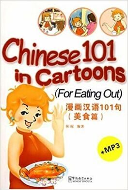 Chinese 101 in Cartoons for eating out +CD(x1)