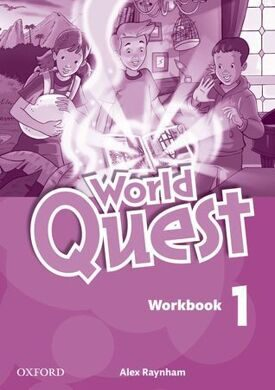 WORLD QUEST 1 WB
