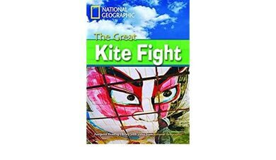 FRL 2200: The Great Kite Fight [Bk with Multi-ROM(x1)]