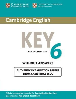 C Eng Key 6 SB w/out ans*Распродажа*