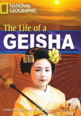 FRL 1900: The Life Of A Geisha [Bk with Multi-ROM(x1)]