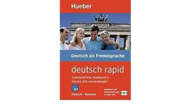 deutsch rapid, deutsch-Russisch +D x2 Paket